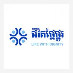 Logo_LWD_Final2